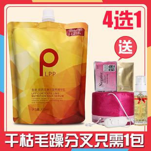 lpp水疗头发spa发廊专用护发素