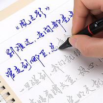 定制新品字画条幅客厅书法真迹原稿手写李嘉诚办公室书法作品