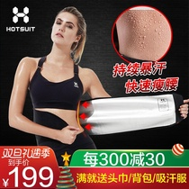 American Hotsuit Khan Waist seal male blast sweat girdle waist seal female belly belt burning fat sweating thin belly fat reduction