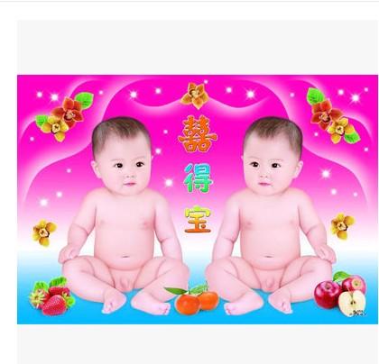 Плакаты с малышами Артикул 557720933597