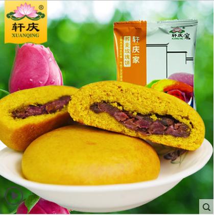 轩庆荞麦鲜花饼45克*12枚包邮  云南特产手工玫瑰饼 食品传统糕点