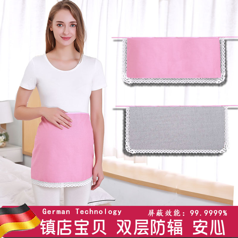 [special offer] radiation proof clothes for pregnant women, apron, belly pocket, work during pregnancy, wear invisible large-scale ultraviolet light