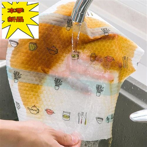 Household with kitchen pattern film cloth dishcloth color paper m towel printing roll paper lazy people wash dishes
