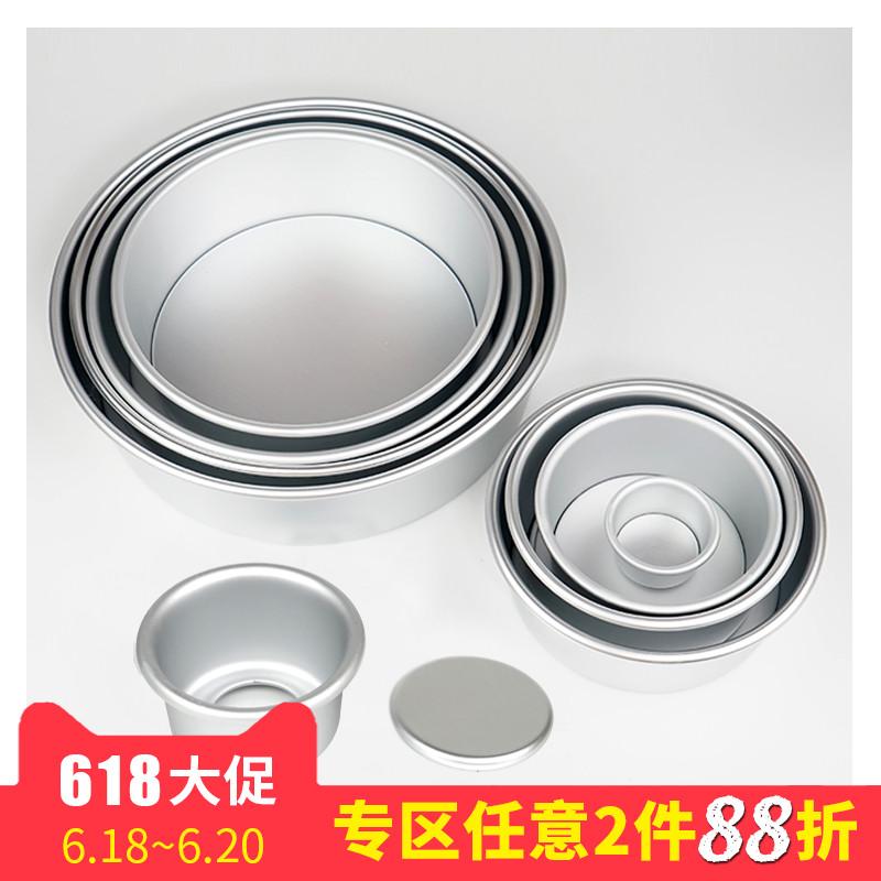 可外樂陽極圓形活底不沾抗氧加厚2/4/6/8/10/12/14/16寸蛋糕模具