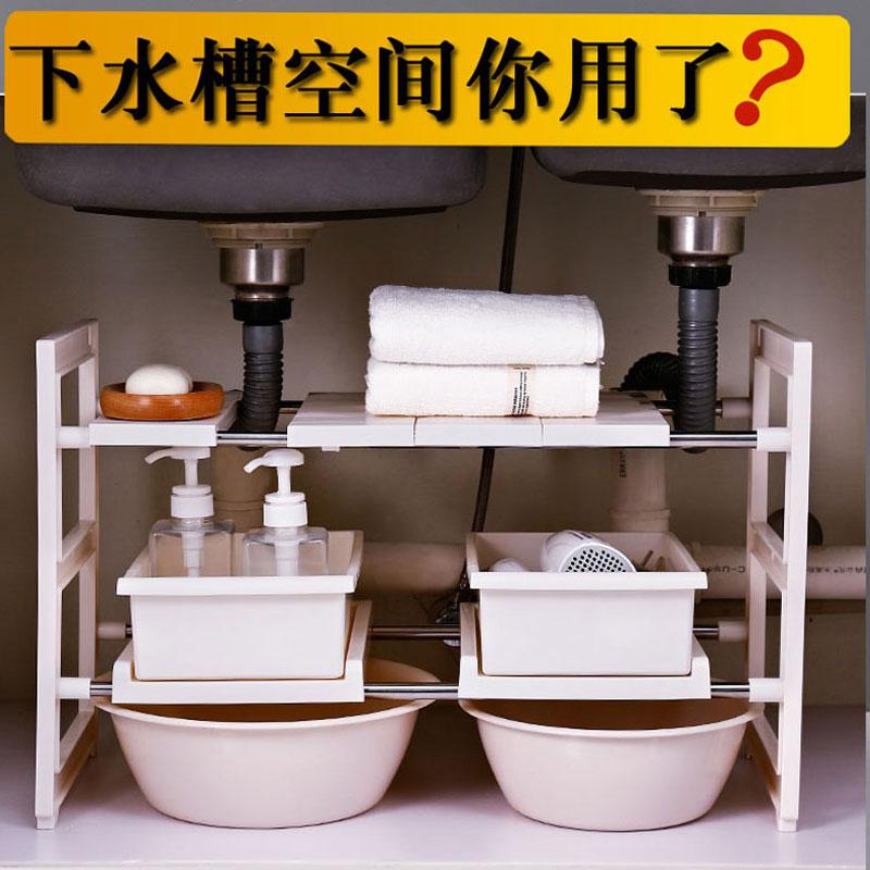 厨房下水槽可伸缩优质不锈钢储物架