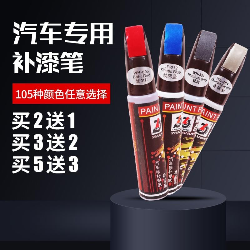 F117 matte black automotive interior dashboard panel scratch repair renovation color change self paint touch up paint pen