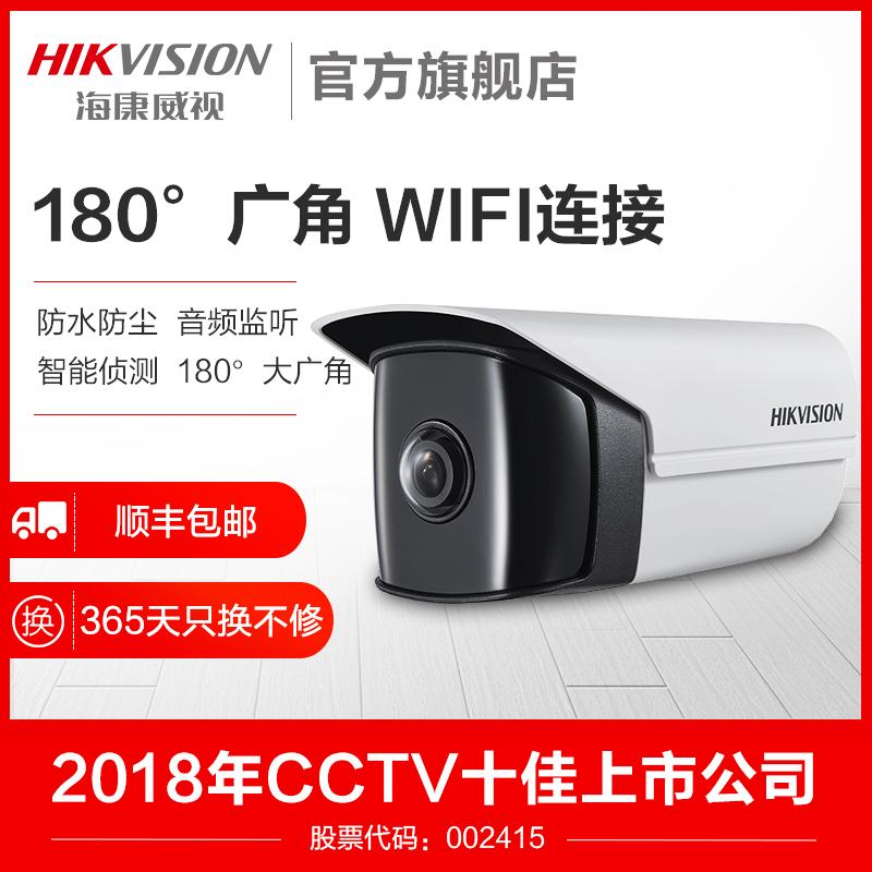 Веб-камеры Артикул 585871805105