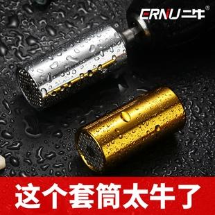 万能套筒头扳手套装万能8-32mm德国24多功能套管万用电动套桶工具