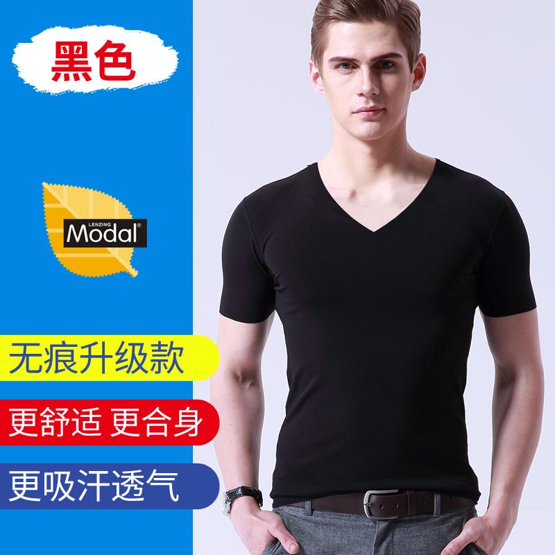 男士莫代尔冰丝无痕短袖T恤V领夏季修身半袖男装体恤紧身打底衫潮限10000张券
