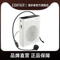 EDIFIER漫步者 MF5轻便版扩音器教师导游便携式扬声喇叭蓝牙5.0
