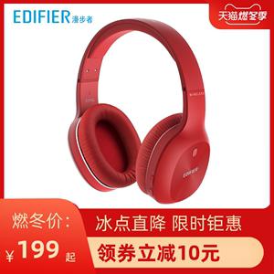edifier /漫步者w800bt无线耳麦