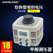 調壓器220V單相TDGC2500W自耦變壓器5kw家用切泡沫調壓器0v250v