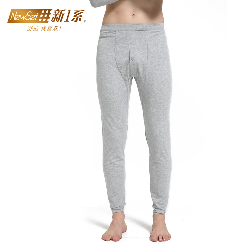 Pantalon collant jeunesse NEWSET1 simple, AC701 - Ref 752967 Image 4