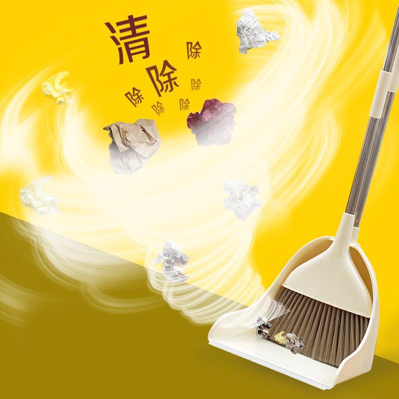 艾仕可 塑料扫把簸箕套装扫帚簸箕组合软毛地板笤帚畚斗套装组合