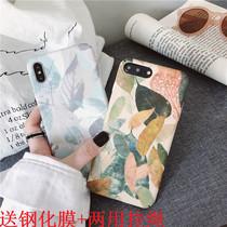 复古树叶iphone6s手机壳苹果7plus保护套7/8磨砂6sp新潮款8P硬壳xs女个性xr创意11pro max防摔男网红送钢化膜