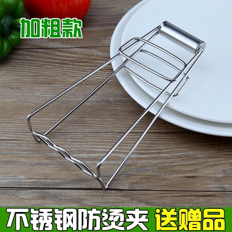 防烫夹不锈钢取碗器蒸锅夹盘器取物夹子提盘夹砂锅夹盆厨房小工具