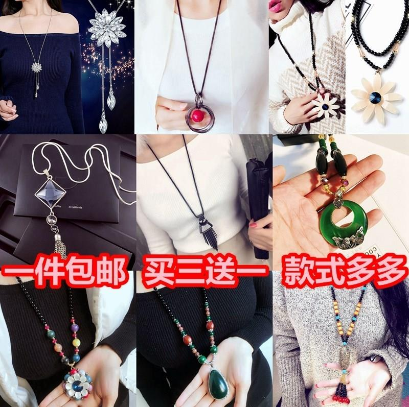 Winter decoration atmosphere womens crystal stage mix and match single chain sweater chain necklace chain chain chest chain design