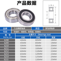 Harbin Bearing 6208 6209 6210 6211 6212 6213 6214 6215 Z RS Zlz