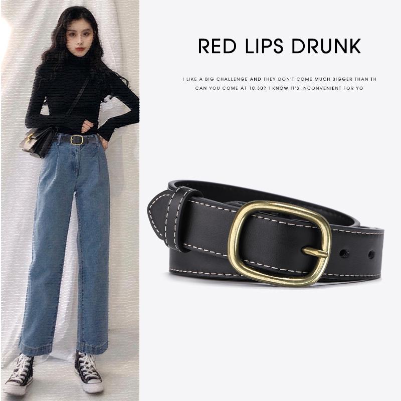 女士皮带牛仔裤百搭ins风裤带韩版时尚简约女式黑色装饰女生腰带