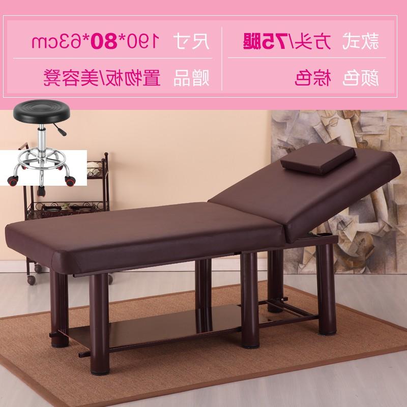 日本购折叠美容床按摩床美容院专用推拿床理疗床家用艾灸美体纹绣
