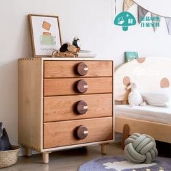 蘑菇城堡 实木儿童四斗五斗柜收纳储物柜子抽屉柜环保儿童房家具