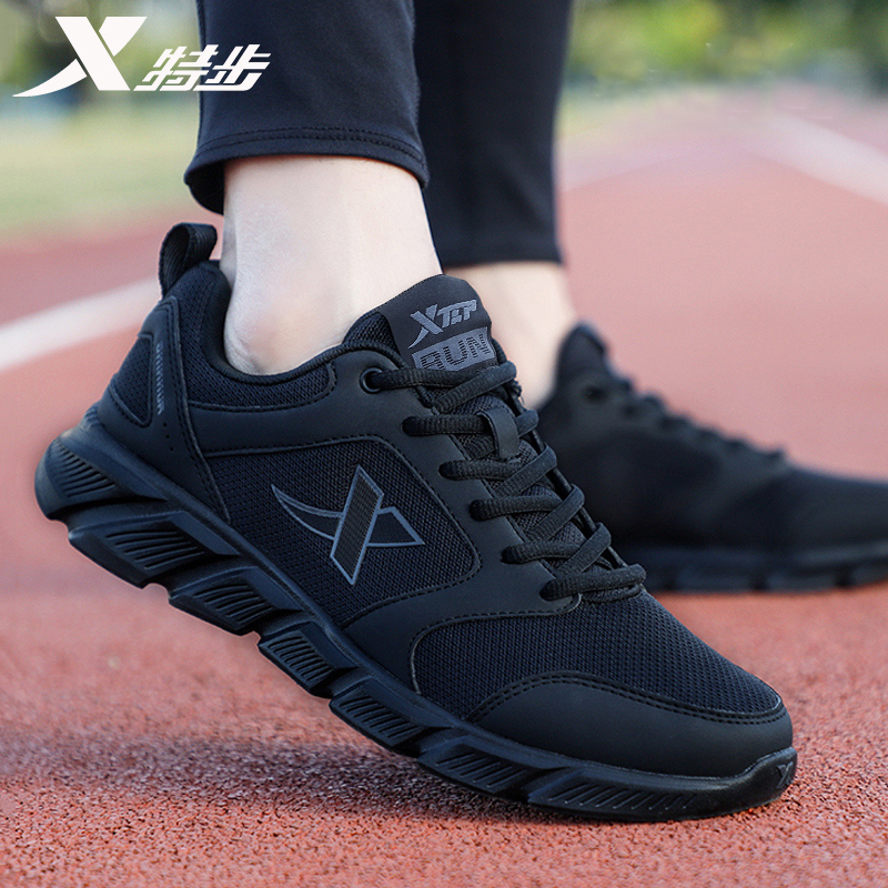特步男鞋2021新款跑步鞋男秋季休闲鞋子潮男士秋冬官方正品运动鞋