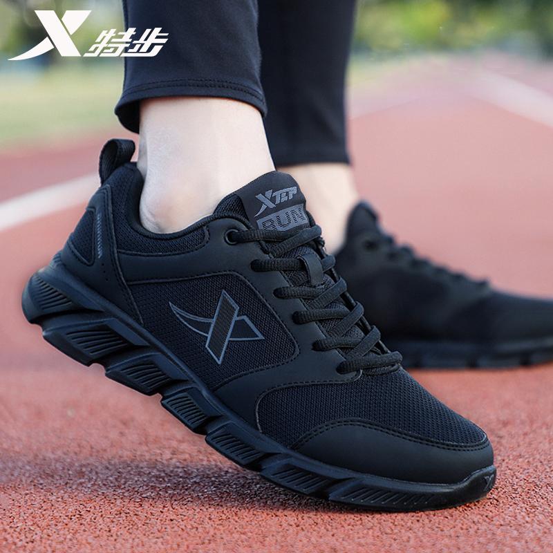 特步男鞋2021新款跑步鞋男春夏季休闲鞋子男士正品网面透气运动鞋