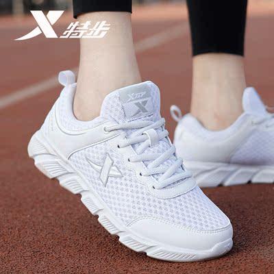 特步女鞋2021新款秋季运动鞋白色官方正品透气网鞋春秋轻便跑步鞋