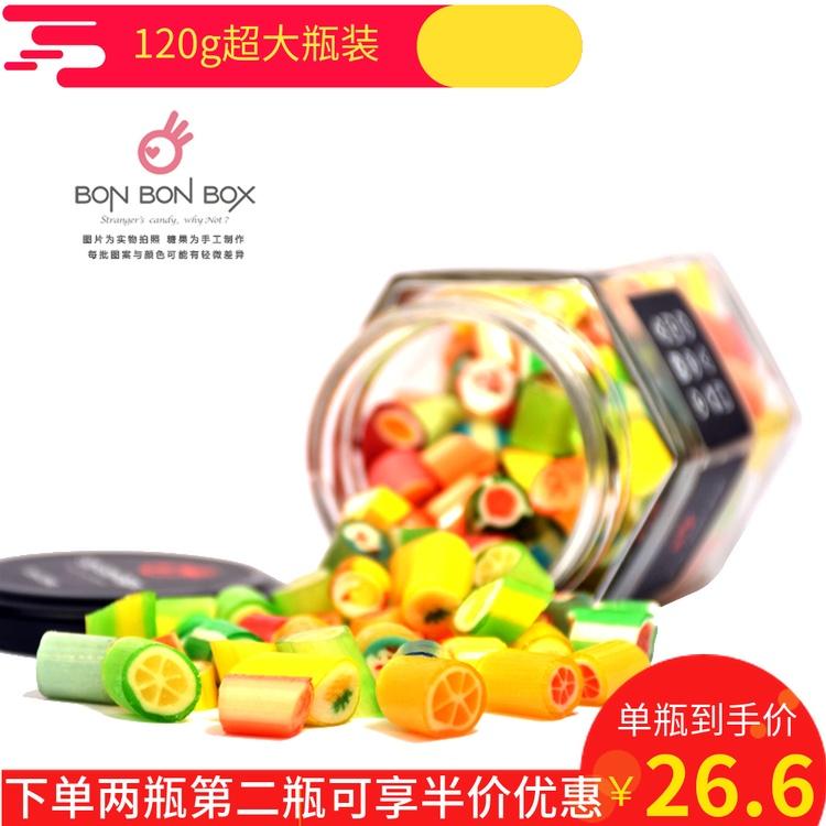 澳洲手工糖果切片糖水果味儿童女生礼物抖音网红罐装创意散装零食(用10元券)