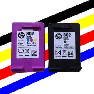 彩色喷墨打印机用802墨盒墨水黑彩色 CH350D Deskjet2050 惠众HP