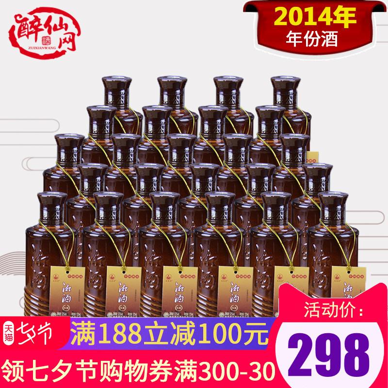 【2014年年份酒】52度湘酒125mlx24瓶整箱小瓶装高度国产白酒