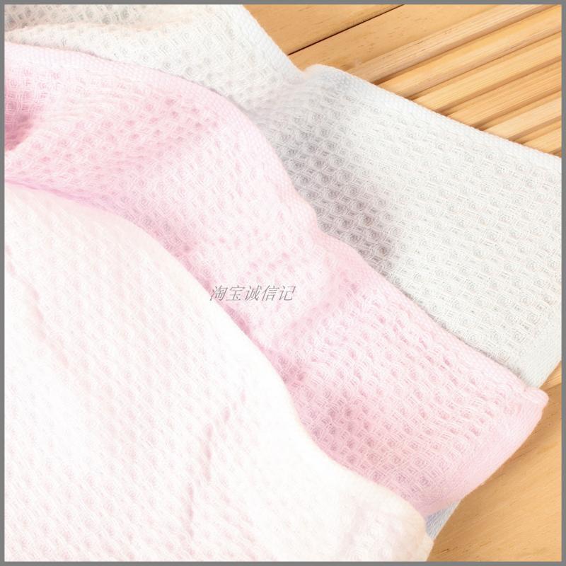 内野毛巾全棉纯棉进口中空纱轻盈吸水亲肤华夫格纱布面巾毛巾