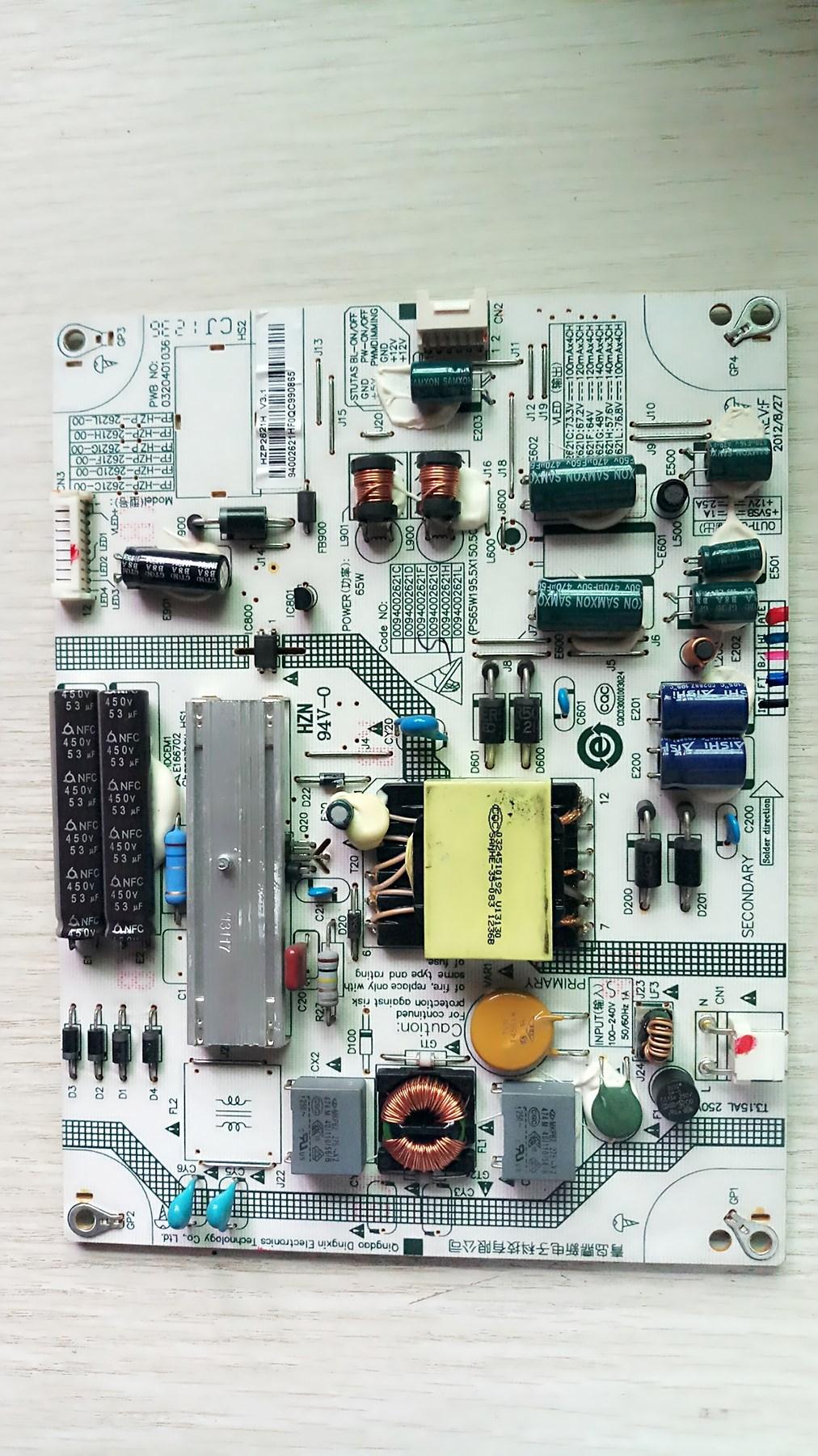 原装海尔le32a700p3d电源板
