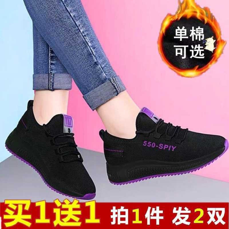 鞋子2019新款棉鞋布女透气鞋百搭女士休闲运动跑步鞋。