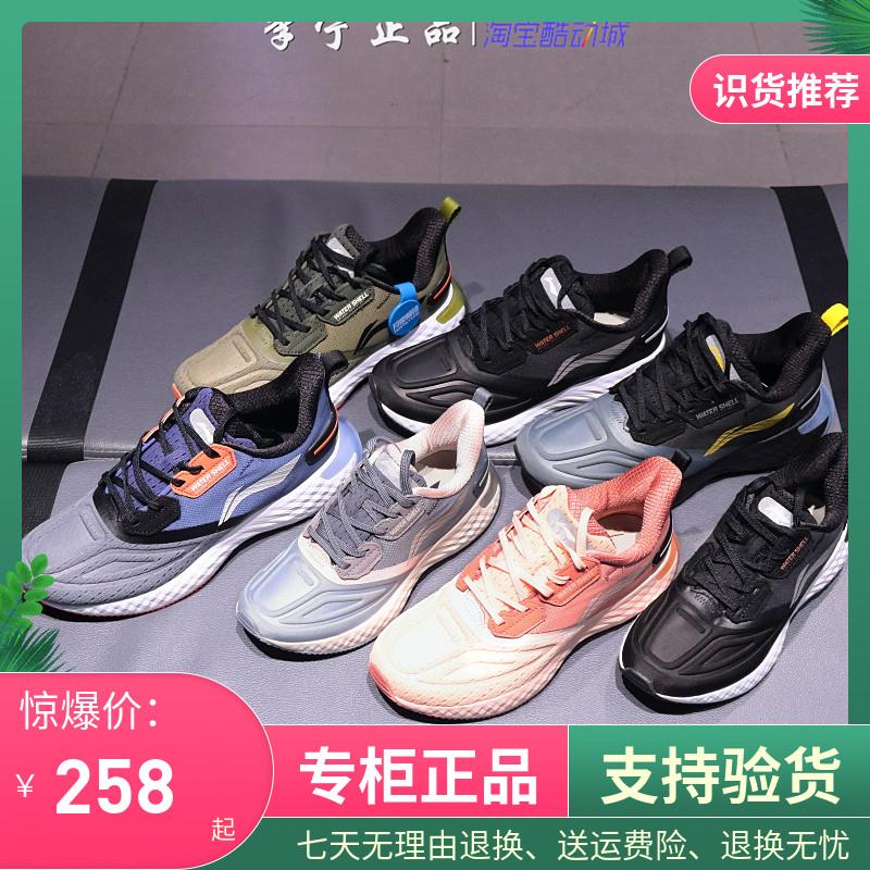 李宁男鞋运动鞋男2019秋冬季新款云五代情侣跑步鞋女ARHP143 176图片