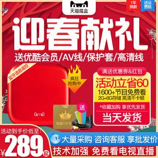 天猫魔盒 4智能语音网络机顶盒魔盒天猫盒子电视盒子wifi无线家用全网通4K高清网络硬盘播放器M18