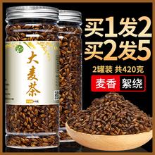 【有禾】特级浓香大麦茶210g*2罐
