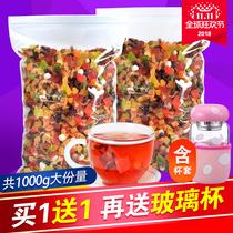 散装1000g新鲜果干水蜜桃洛神花草茶组合巴黎香榭果粒水果花果茶