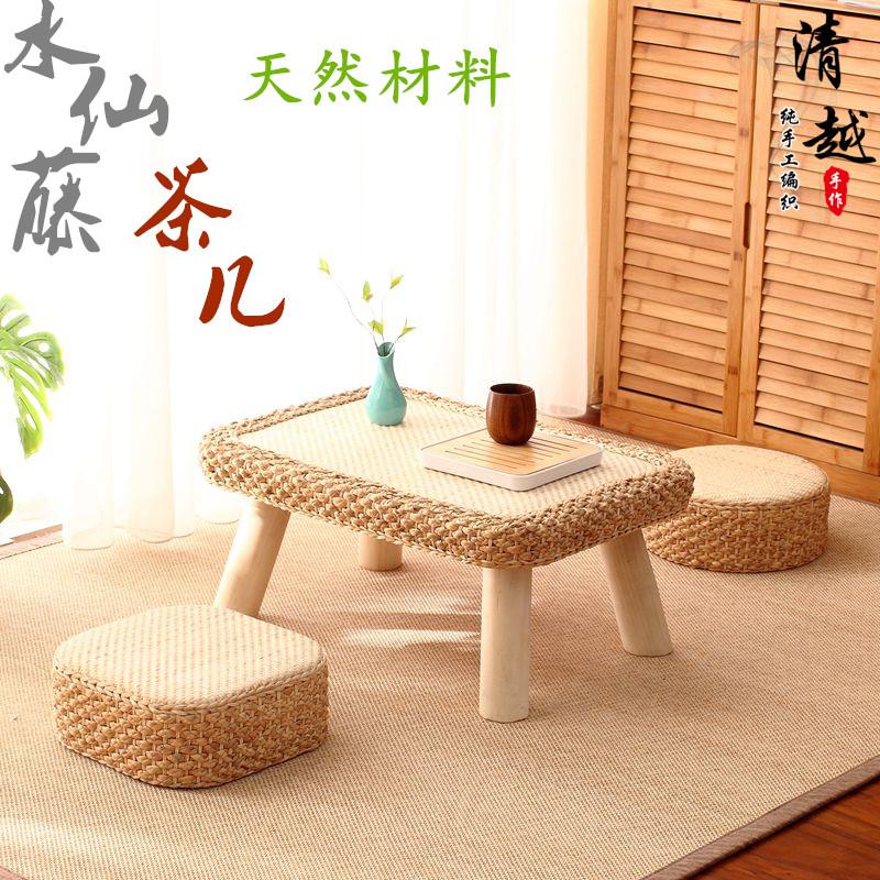 小圆桌榻榻米茶几藤编茶桌矮桌阳台迷你飘窗桌组合小炕桌和室几桌