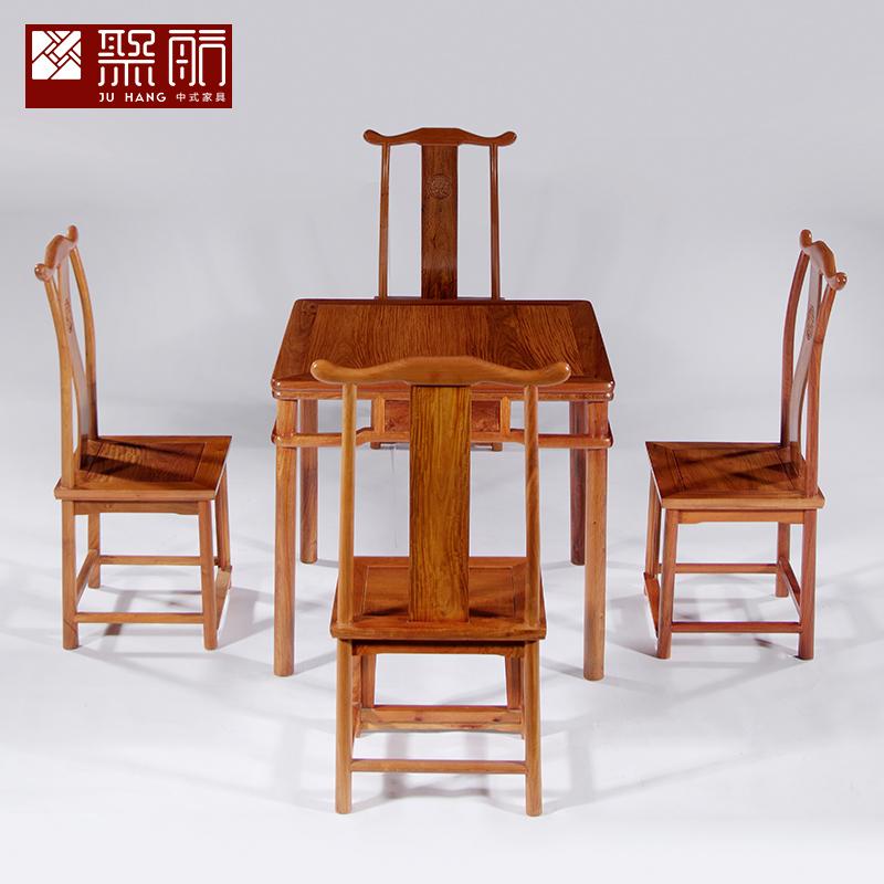 明式家具全缅甸花梨木棋牌桌麻将桌红木多功能餐桌八仙桌休闲方桌正品保证