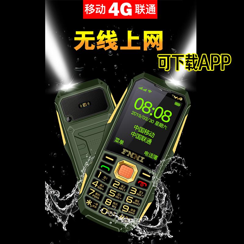 FNNI/丰耀 K15 移动联通双4G无线上网下载软件双卡超长待机老人机