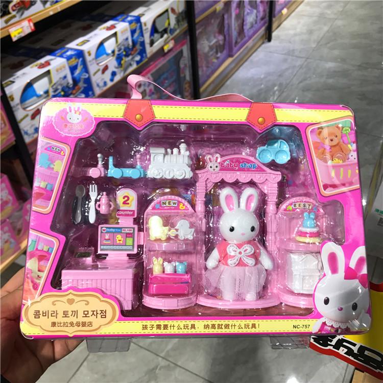 新款包邮康比拉兔礼花店小超市便利店母婴系列女孩过家家玩具礼物