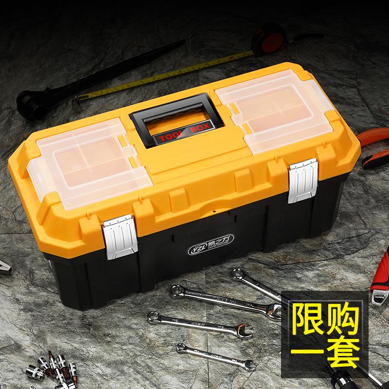 工具箱收纳盒家用手提式车载五金套装大小号木工电子多功能收纳箱