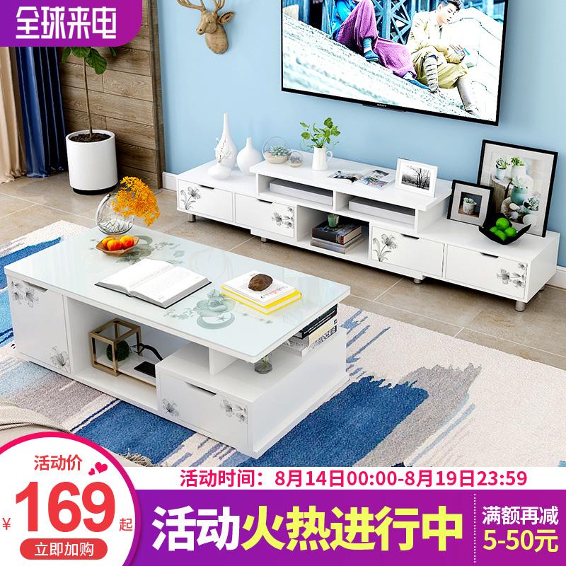 电视柜 现代简约小户型经济型家用客厅卧室简易伸缩电视机柜茶几,可领取5元天猫优惠券
