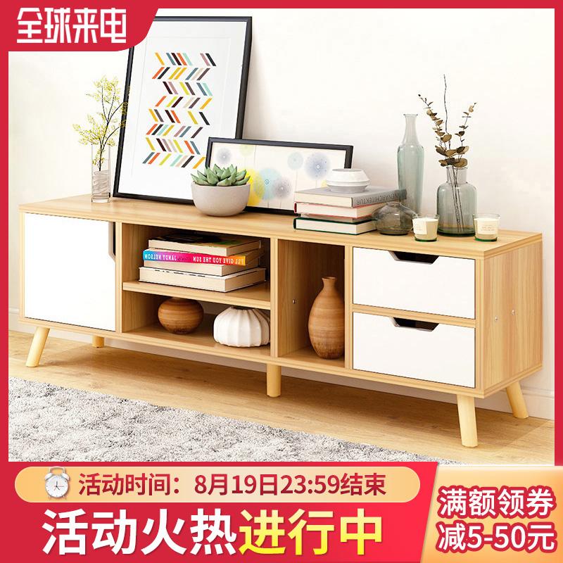 简约电视柜茶几组合北欧后现代方形仿实木家用客厅小户型储物地柜,可领取5元天猫优惠券