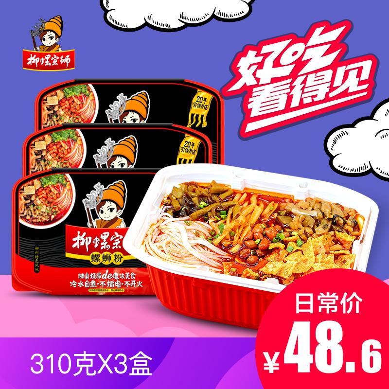 Китайский самовар для приготовления пищи Артикул 563627657603