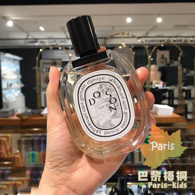 法国Diptyque/蒂普提克正品 杜桑感官影中之水 EDT淡香水50/100ML