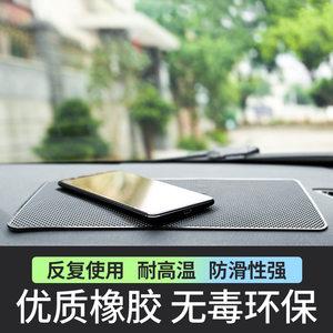 车载防滑垫中控台粘贴汽车摆件粘性硅胶垫车用手机支架防滑贴用品