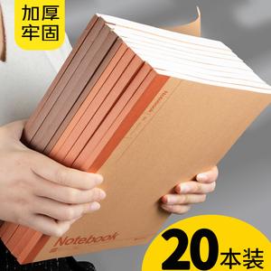 牛皮纸b5大大号加厚超厚a5笔记本子