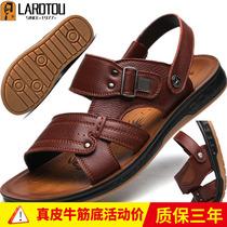 真皮凉鞋男沙滩鞋男士新款夏季越南牛筋底软底透气爸爸防滑拖鞋